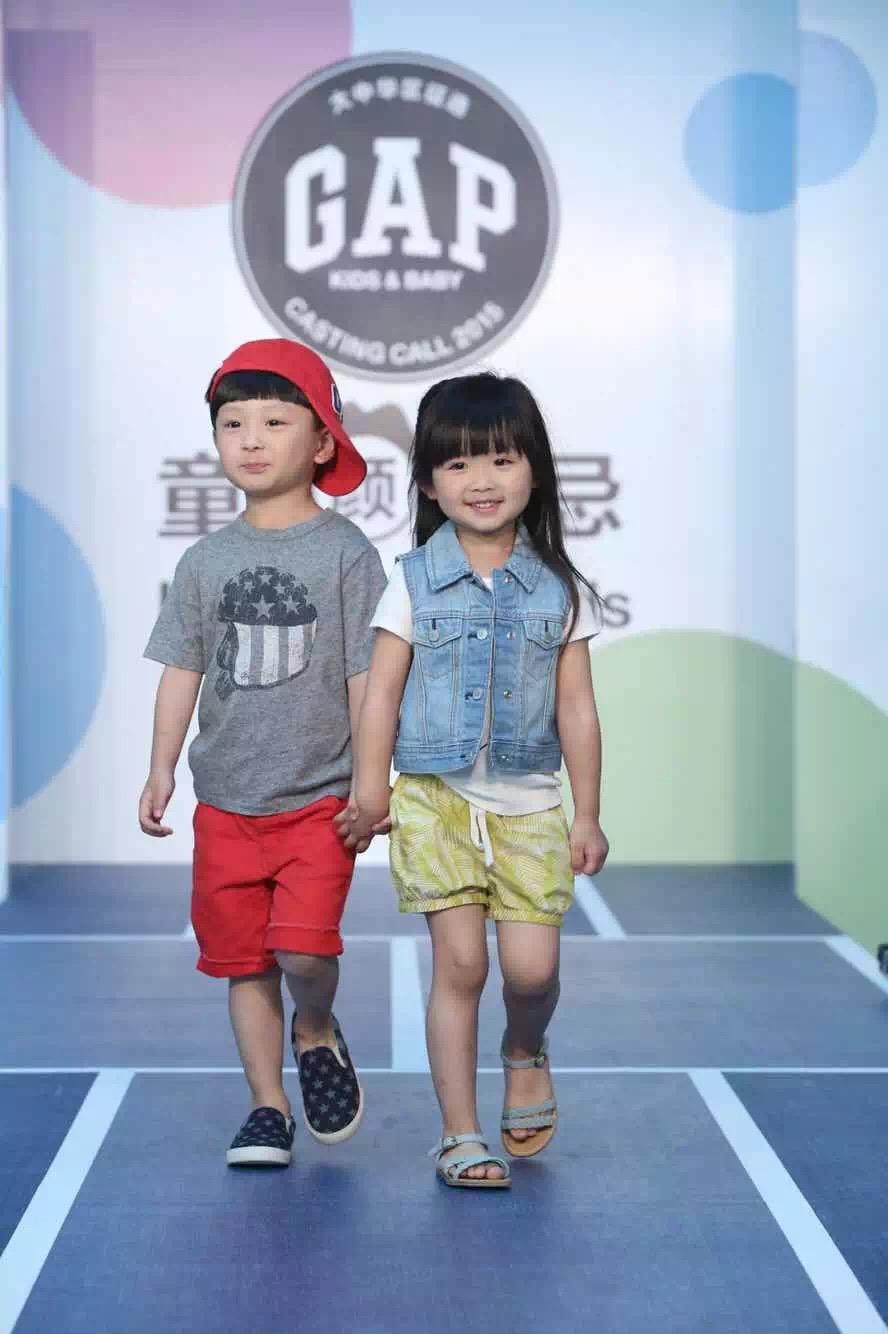GAP-Gap Casting Call Kids Fashion Show
